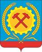Официальный сайт администрации городского поселения г.Поворино